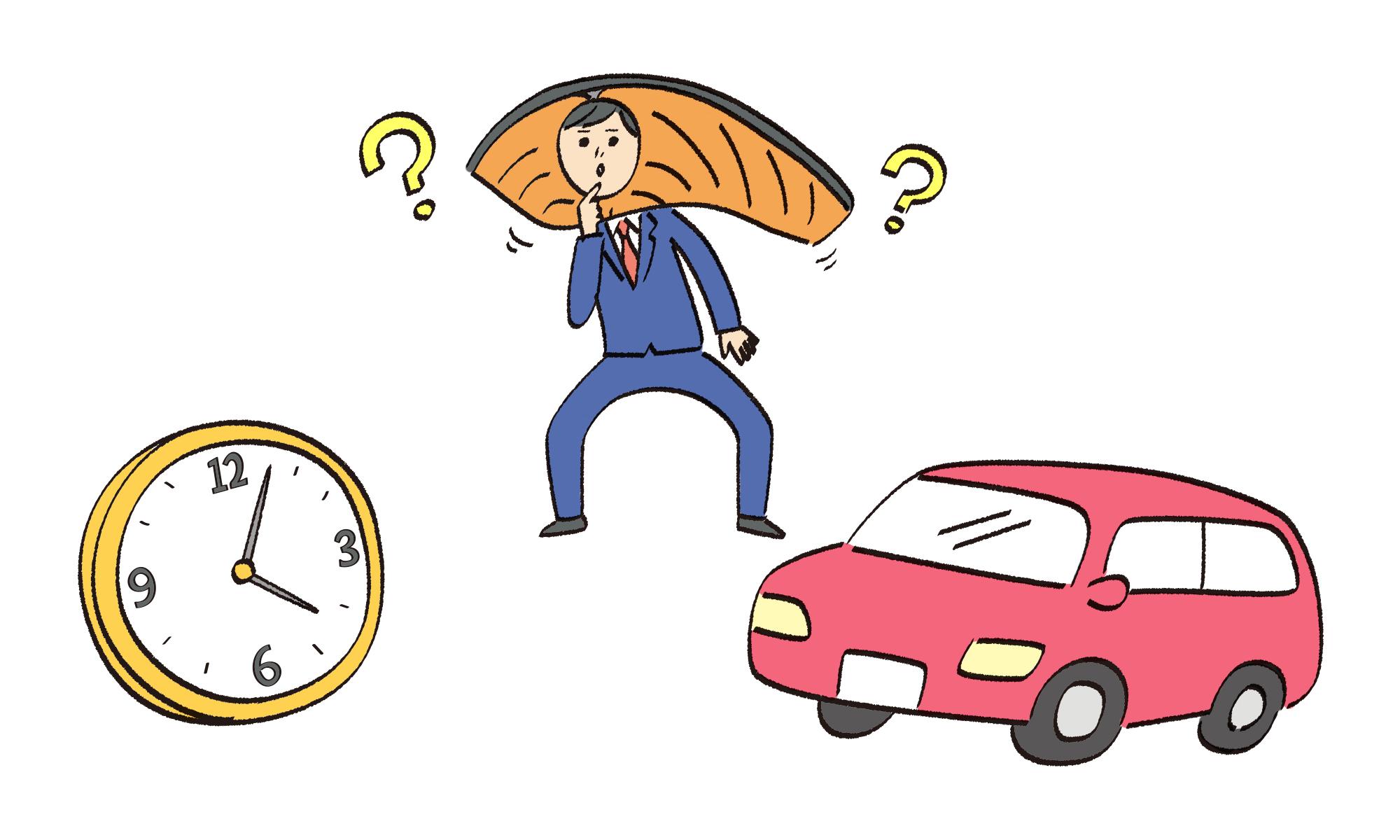 迷う人、時計、自動車のイラスト