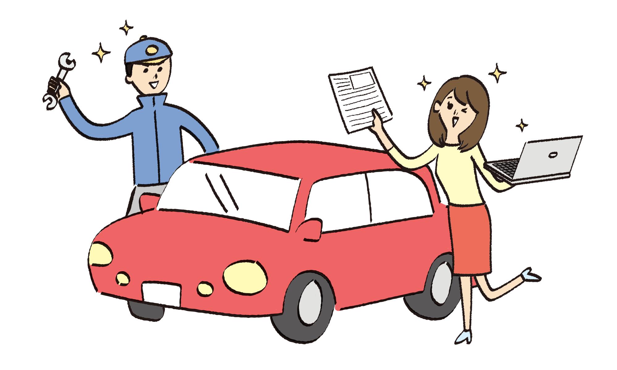 自動車とにこやかな整備士と笑顔の女性のイラスト